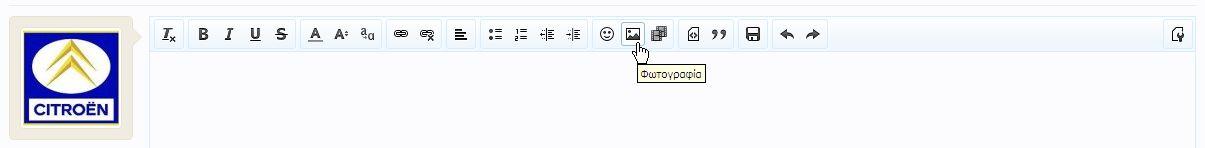 ίδα 3 _ my2cv..jpg