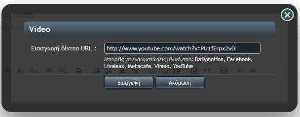 βιντεορ.jpg