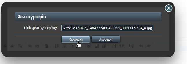 λίδα 3 _ my2cv..jpg