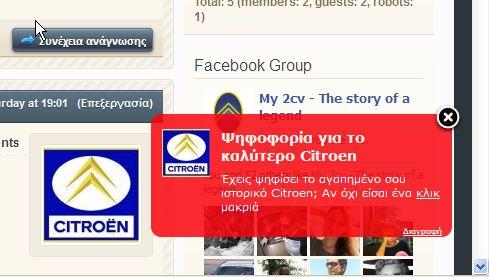 2013-08-09 13_00_00-my2cv.gr - The story of a legend.jpg