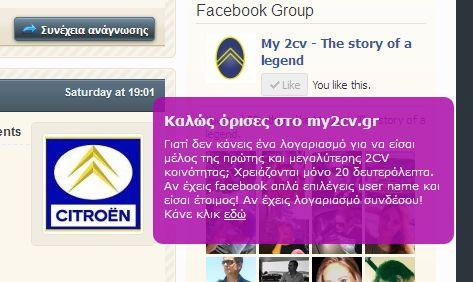 2013-08-09 13_00_46-my2cv.gr - The story of a legend.jpg