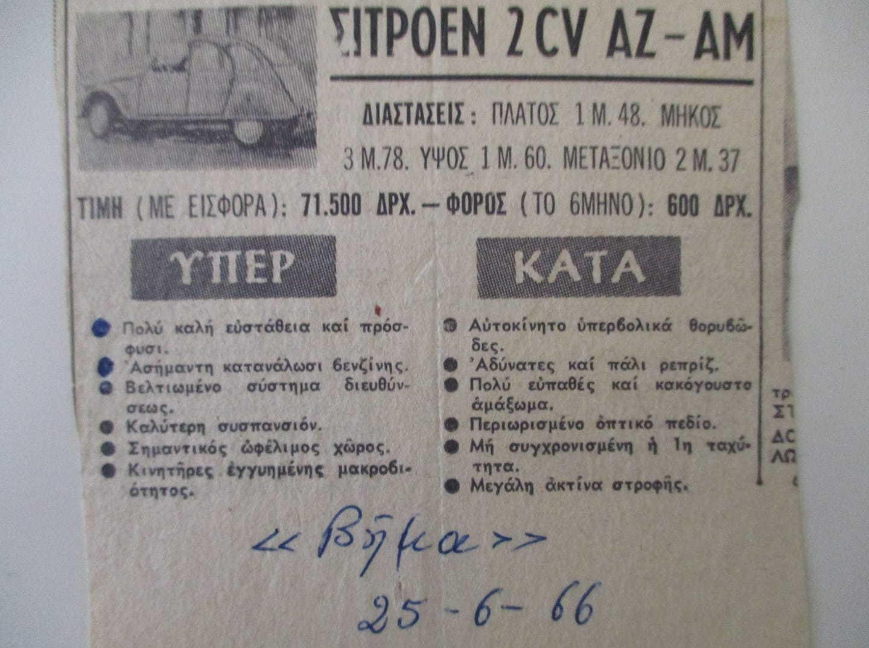 19857